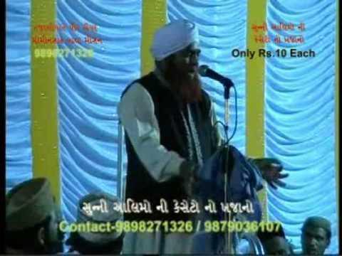 Nabi ka power part - 3 Maulana Abulhaqqani sb.