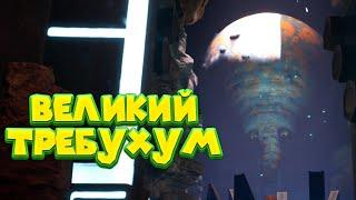 ТРЕБУХУМ ВОЗДУШНЫЙ Eternal Cylinder Partner