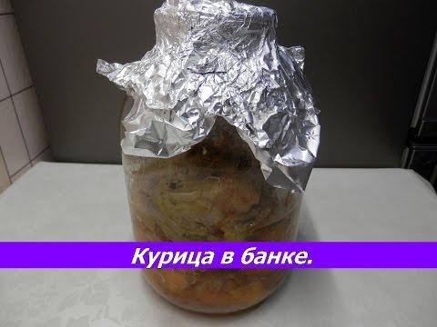 Куриный рулет с Сыром - Мясные Блюда из курицы рецепт как приготовить второе в домашних вкусно