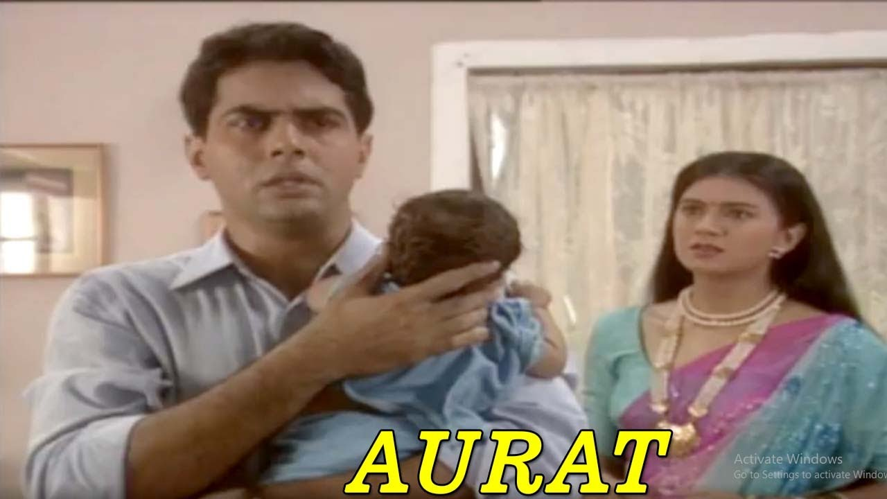 Aurat   BR Chopra Superhit Hindi TV Serial   Episode - 125  