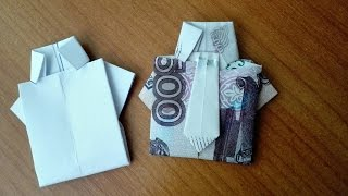 Как оригинально подарить деньги мужчине. Рубашка из денег в технике оригами.(Оригинальный способ подарить деньги вашему мужчине., 2016-03-01T16:41:43.000Z)