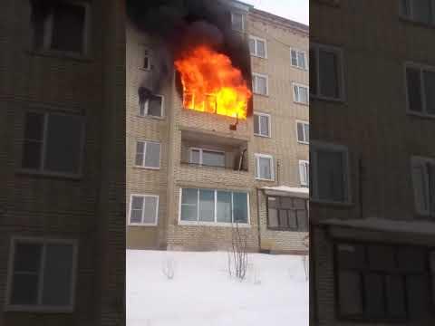 Пожар в Кузнецке Пензенской области часть вторая 25.02.2019