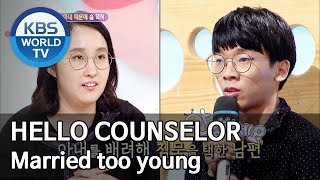 Married too young [Hello Counselor/ENG, THA/2019.08.19]