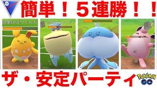 リーグ 編成 スーパー おすすめ 【ポケモンGO】スーパーリーグ最強ポケモンとおすすめ技