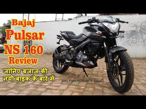 Bajaj Pulsar 160 NS BS4 AHO Review Price New features Mileage Exaust Sound Tech specifications