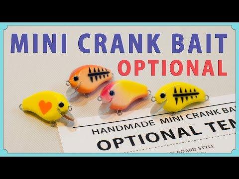 How to use an Optional template for the Mini Crank Bait / ミニクランクベイトのためのオプショナルテンプレートの使い方