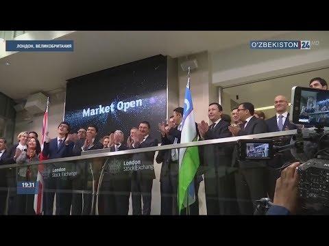 Облигации Узбекистана на Лондонской фондовой бирже