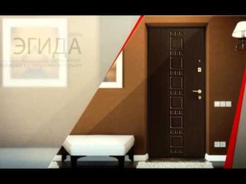 Стальные двери Тайзер-Самара