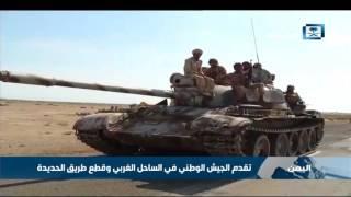 الجيش اليمني يسيطر على السلاسل الجبلية لمعسكر خالد بن الوليد