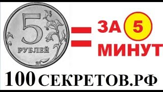 КАК ЗАРАБОТАТЬ НА ДУРАКАХ (1400 руб. за 10 минут!) - Карина Стримерша