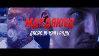 Смотреть клип Asche X Kollegah - Makarova