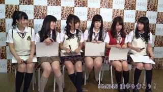 NMB48が漢字に挑戦! 植田碧麗、石田優美、薮下柊、高山梨子、門脇佳奈...