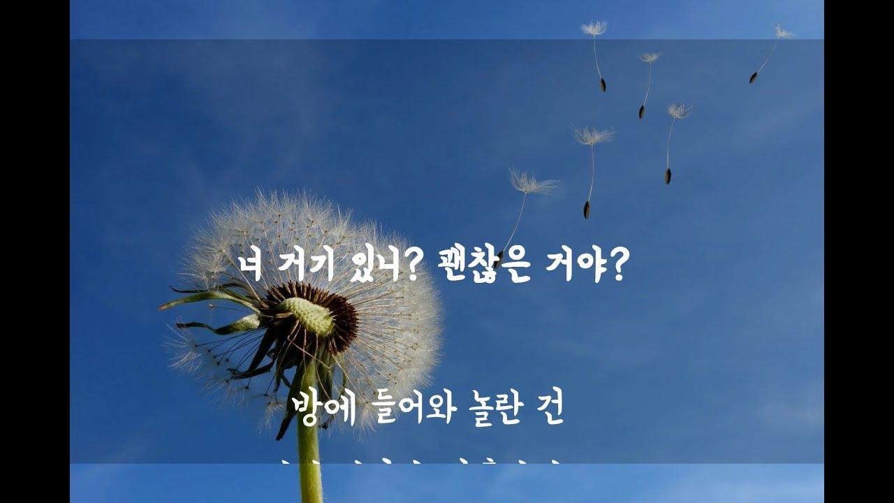 2019 독방24시간 소감 #2