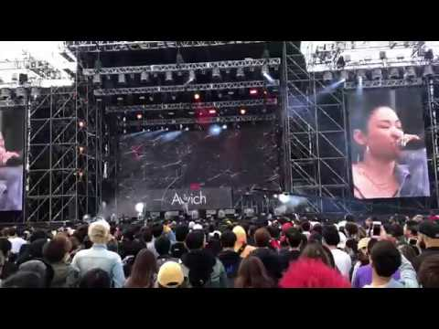 Awich Wired Music Festival 2018 Mp3