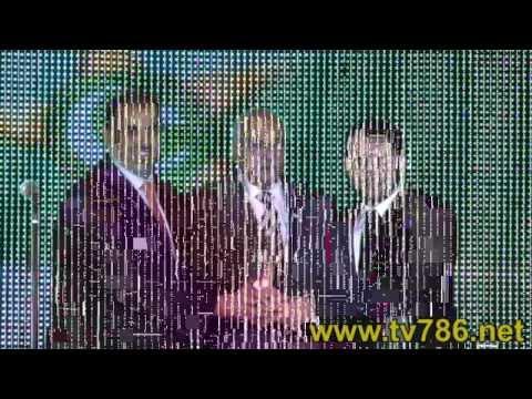 Pakistan Achievement Awards UK and Europe 2011
