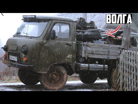 УАЗ от CombatCrew разорвал волгу