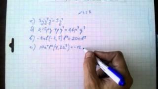 гдз №458 алгебра 7 класс Макарычев