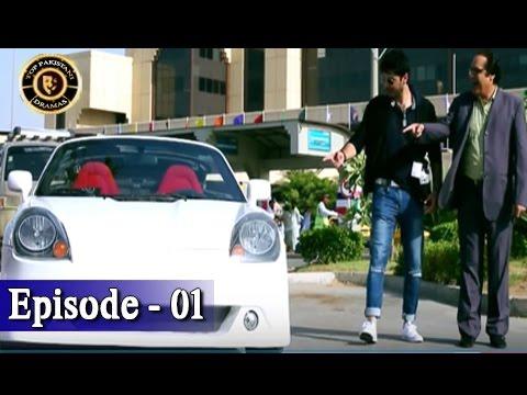 Khuda Mera Bhi Hai Ep 01 - ARY Digital Top Pakistani Dramas