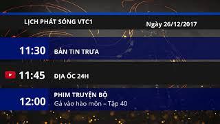 Lịch phát sóng kênh VTC1 ngày 26/12/2017 | VTC1