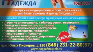клиника надежда(, 2016-02-08T16:51:32.000Z)