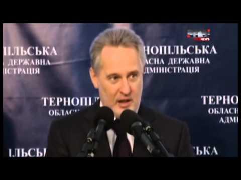 В Австрии арестован один из богатейших людей Украины, олигарх Дмитрий Фирташ