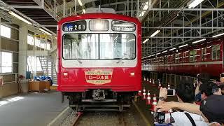 京急ファミリー鉄道フェスタ2018 京急800形823編成幕回し集