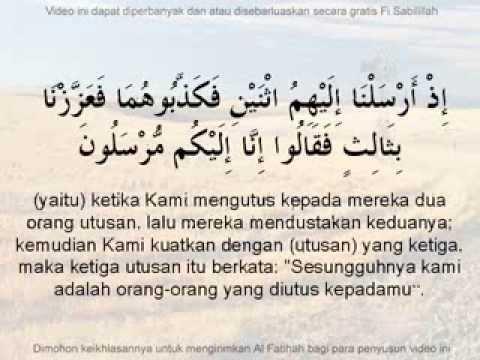 Surah Yasin dan terjemahan