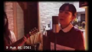 POLYCAT - อาวรณ์   I Want You [Cover]