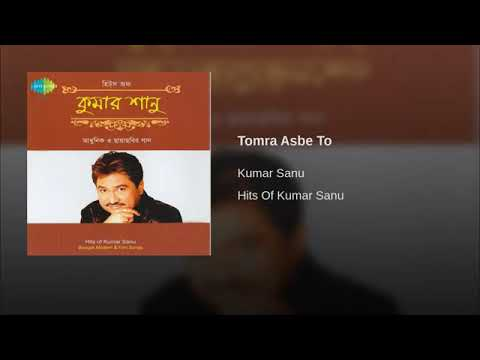 Tomra Asbe To By Kumar Sanu Youtube