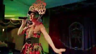 Смотреть клип Марина Король - Туда-Сюда-Обратно