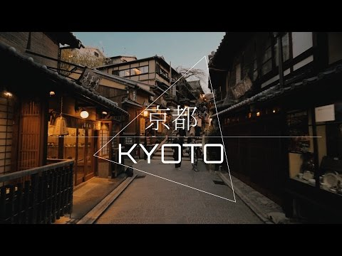 Kyoto Japan - Hyper Motion | Glidecam HD4000