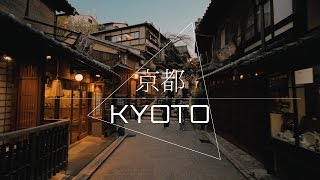 Kyoto Japan - Hyper Motion | Glidecam HD4000(My latest work :