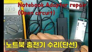 Notebook Adapter repair (Open …