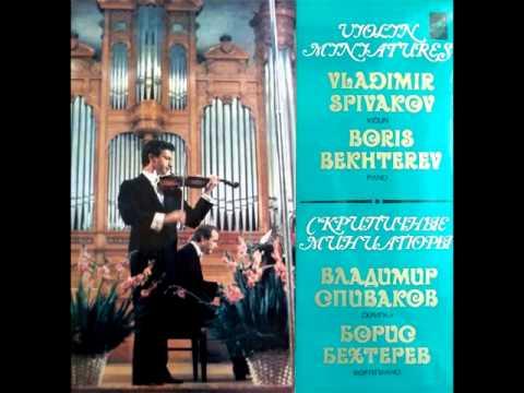 Olivier Messiaen - Eloge (Vladimir Spivakov, violin; Borish Bekhterev, piano) - 1981