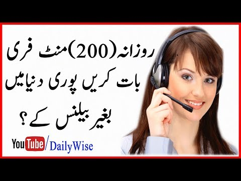 Best Free Calling App For Android worldwide    Make Free Unlimited Calls On Mobile    Free Call App