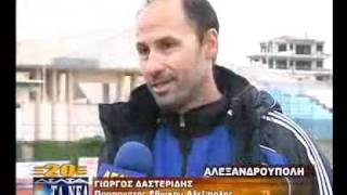 ΧΡΥΣΟ ΜΕΤΑΛΛΙΟ Η Β. ΠΑΠΑΧΡΗΣΤΟΥ