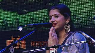 Pt. Talwalkar ji composed Tarana in Raag Shyam Kalyan by kaushiki chakraborty.