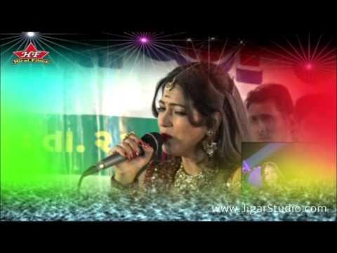 Sharifo me koi chor nahi hota hindi shayari rina for Koi vi nahi