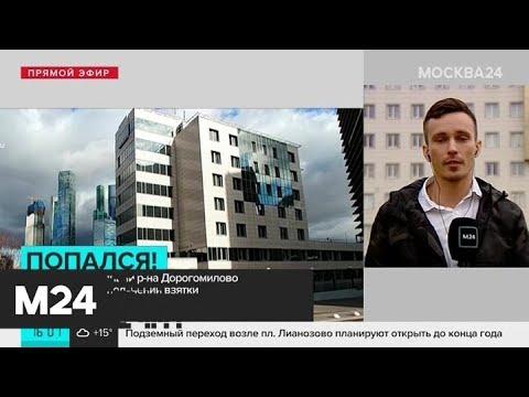 ФСБ проводит обыски в УВД по ЗАО Москвы - Москва 24