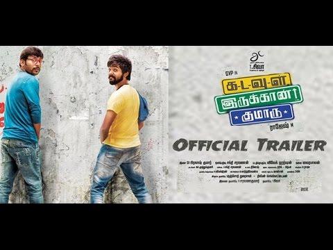 Kadavul Irukaan Kumaru | #KIK | Trailer | GV Prakash Kumar, M. Rajesh | Latest Tamil Movie Trailer