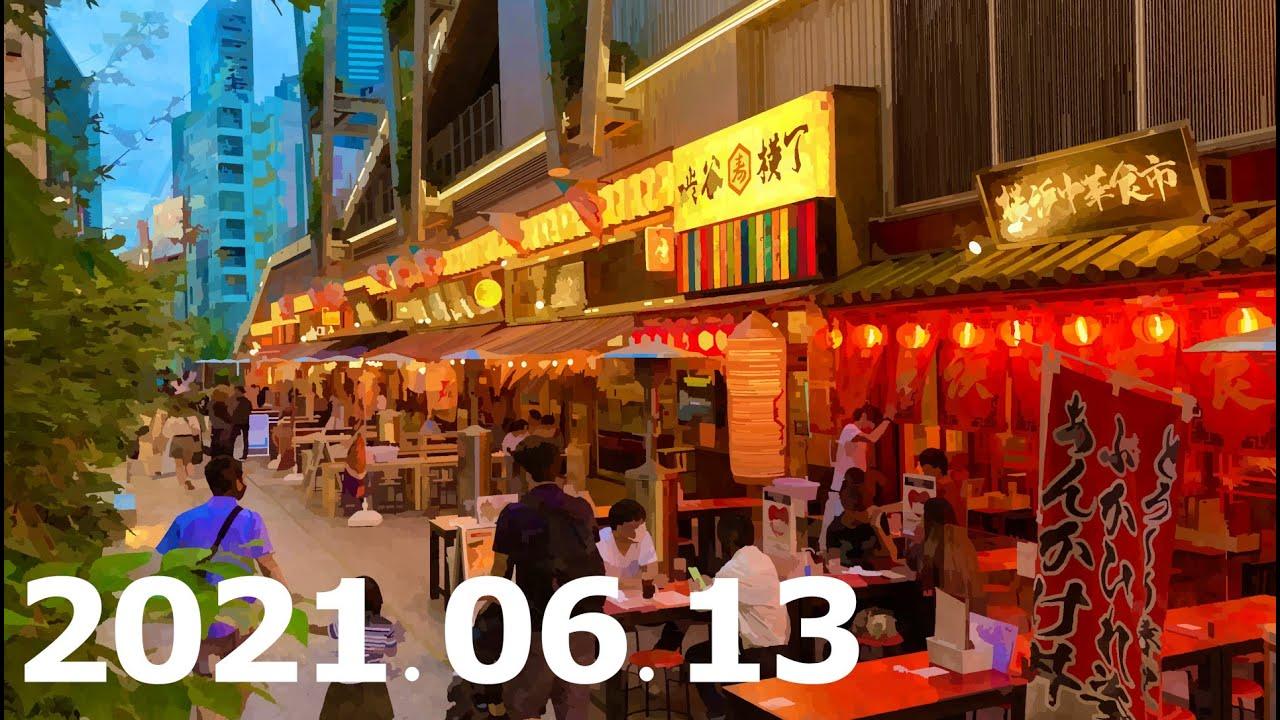 【さんぽ】渋谷横丁及びパルコ周辺の現状 2021/06/13(Current situation around Shibuya Yokocho and Parco)