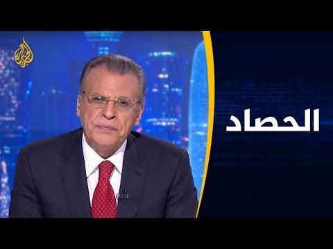 الحصاد - جرائم قوات حفتر في تقرير أممي عن ليبيا  - نشر قبل 7 ساعة