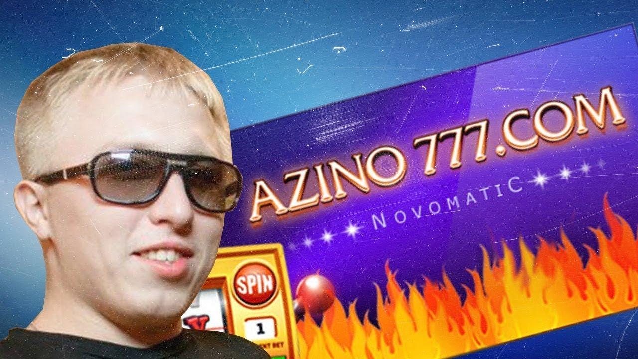 Азино 777 витя ак