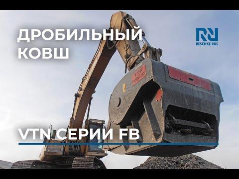 VTN BRDM-2A