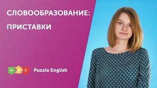 видео Приставки (пасынки) Волгоград. Размеры цена вес  ГОСТ серия купить железобетонные