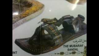 PROPHET MUHAMMAD (SAW)'S REMAINS IN TURKEY