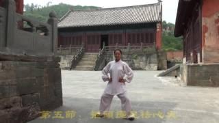 TAOIST QIGONG BA DUAN JIN