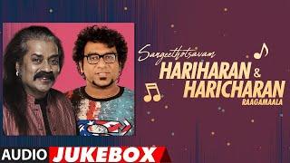 Sangeethotsavam - Hariharan & Haricharan Raagamaala Audio Jukebox | Telugu Hits Collection
