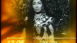 Реклама, программа передач на 9 марта и заставка (ОРТ, 08.03.1999)