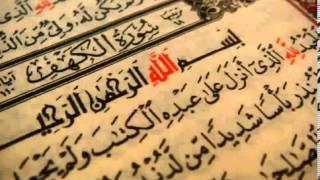 سورة الكهف بصوت عامر الكاظمي